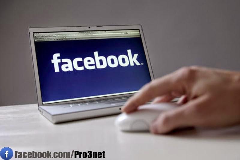 4 طرق لمعرفة من اوف لاين في الفيس بوك