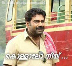 malayalam dialogues for photo comment 10