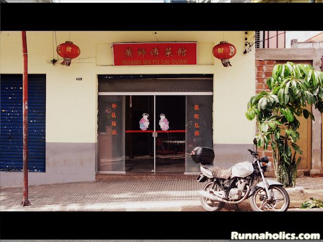 Restaurante Chinês no bairro japonês: Liberdade tem dessas coisas