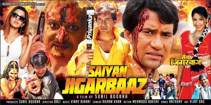 A to z bhojpuri film hd