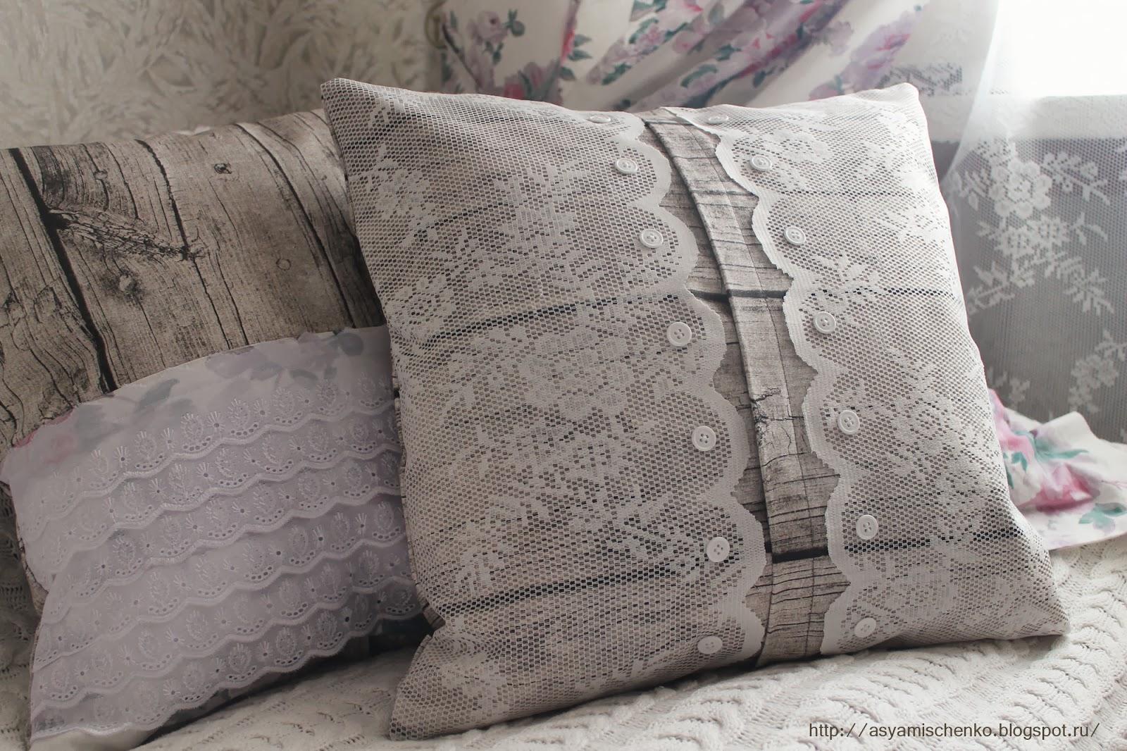Декоративные чехлы на подушки своими руками