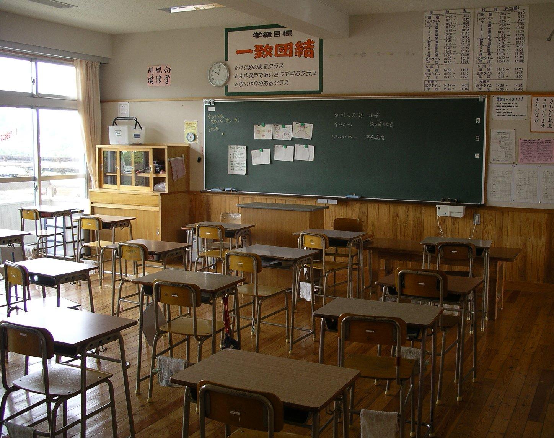 Японская школа 18 7 фотография