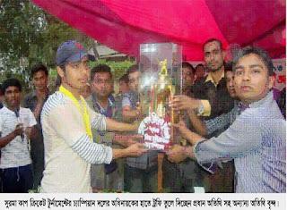 :: কানাইঘাটে সুরমা কাপ ক্রিকেট টুনার্মেন্ট এর ফাইনাল খেলা অনুষ্ঠিত ::