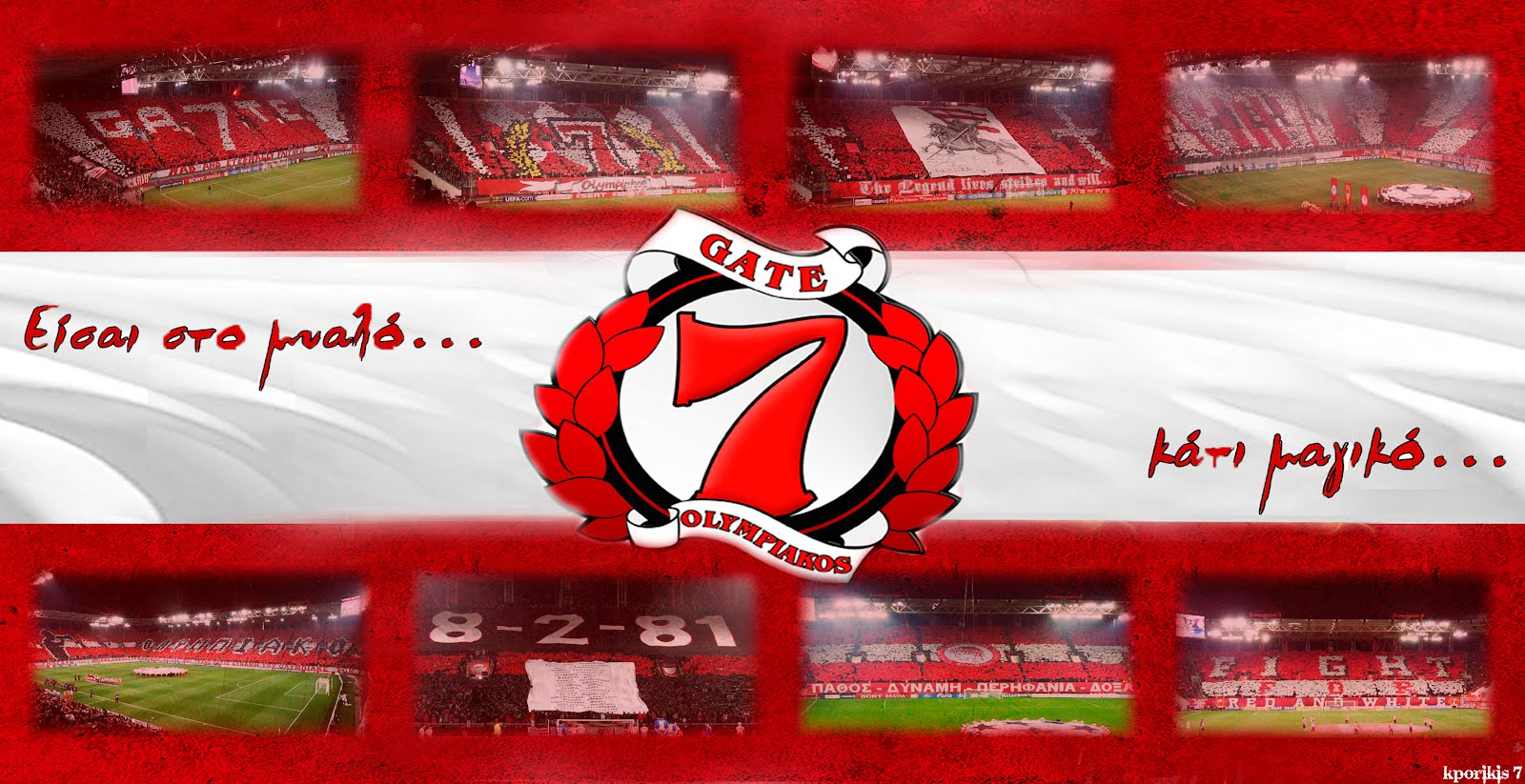 Olympiakos Red Wallpapers