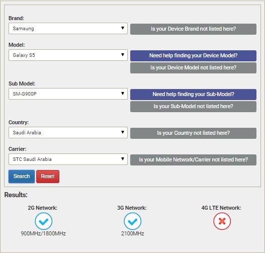 موقع لمعرفة شبكات المحمول التي تدعم  2G 3G 4G للهواتف في أي بلد