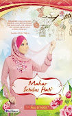 jom bli novel