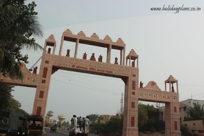 Entry Gate to Somnath Town