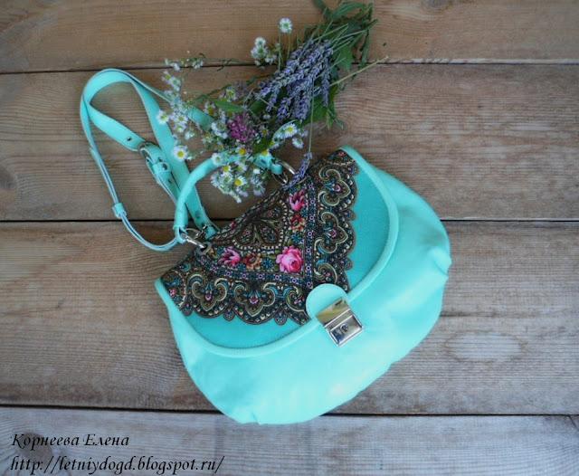 сумочка-портфель женская с павловопосадским платком