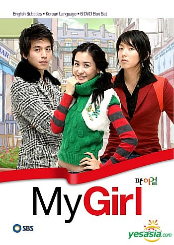 Dong wook da hae dating apps 5