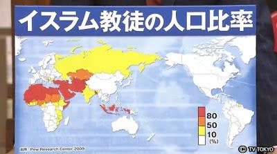 イスラム教 世界地図 分布地図