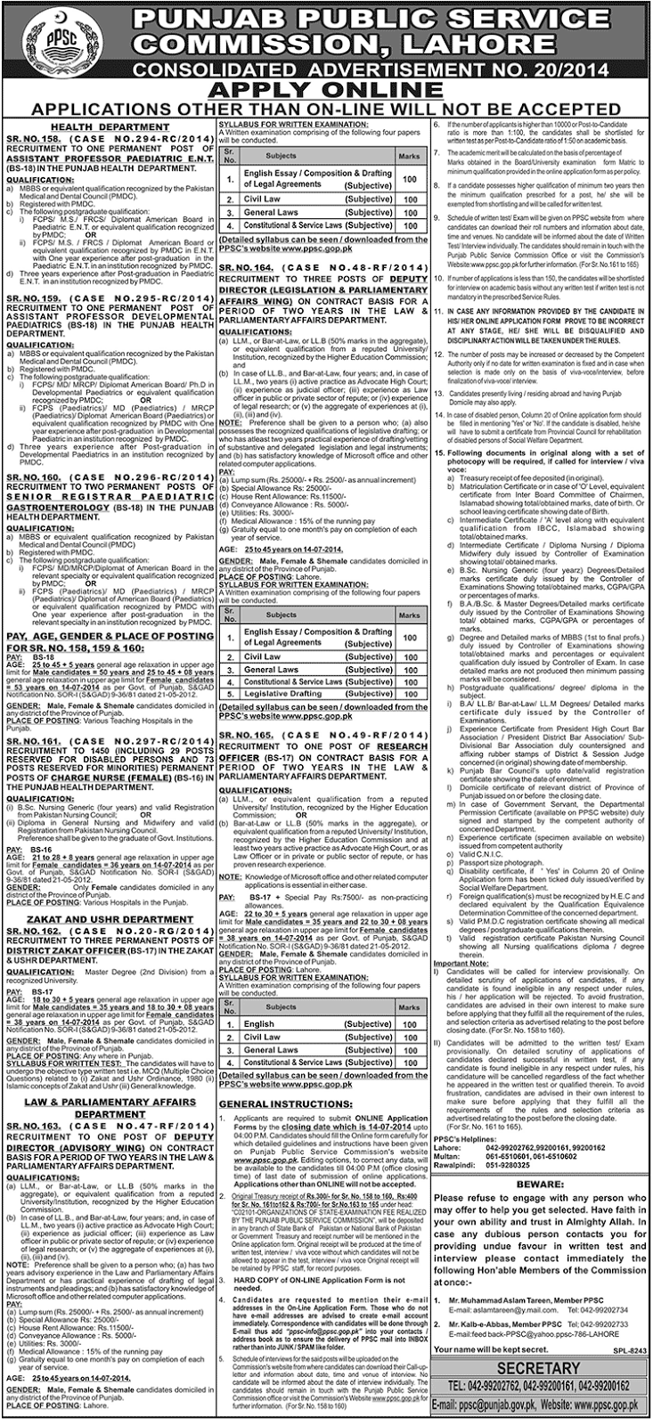 Jobs Punjab Public Service Commission Lahore Multan Rawalpindi