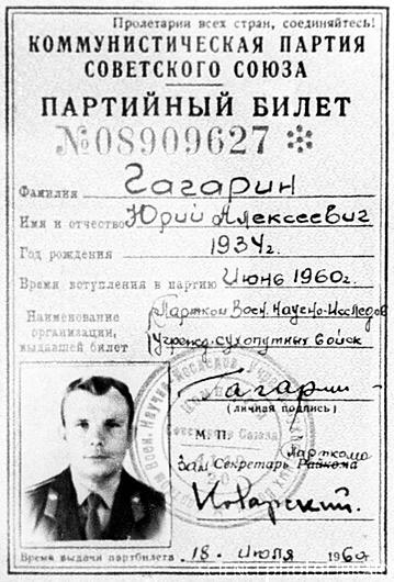 Fotos de Yuri Gagarin C0088513-Yuri_Gagarins_Communist_party_card-SPL