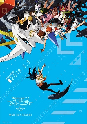 Torrent Filme Digimon Adventure tri. - Parte 6 Nosso Futuro Legendado 2018  1080p Bluray Full HD completo