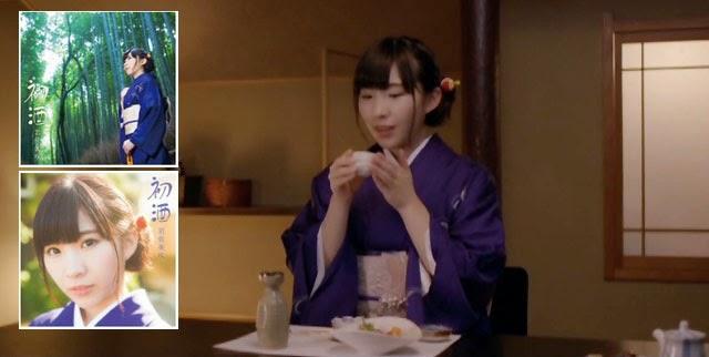PV-Single-Ke-4-Iwasa-Misaki-Lagu-Hatsuzake