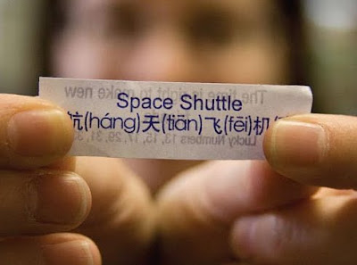 Space Shuttle Fortune Cookie