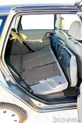 Пол багажника ВАЗ-1117
