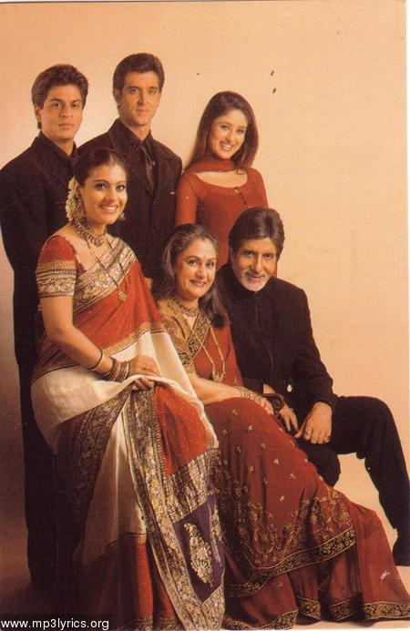 La Familia Hindu ()