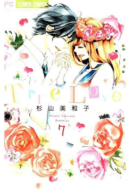 True Love 第01-07巻 rar free download updated daily