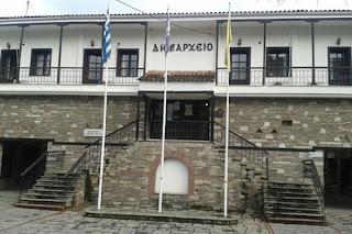 Απάντηση για την πληρωμή των συμβασιούχων υπαλλήλων του ΝΠΔΔ του Δήμου Καστοριάς