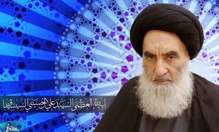 السيد علي السيستاني