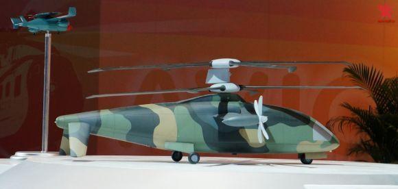 Konsep helikopter cepat China