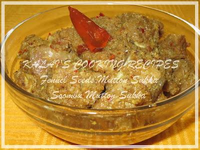 Fennel Seeds / Sombu Mutton Sukka Fry