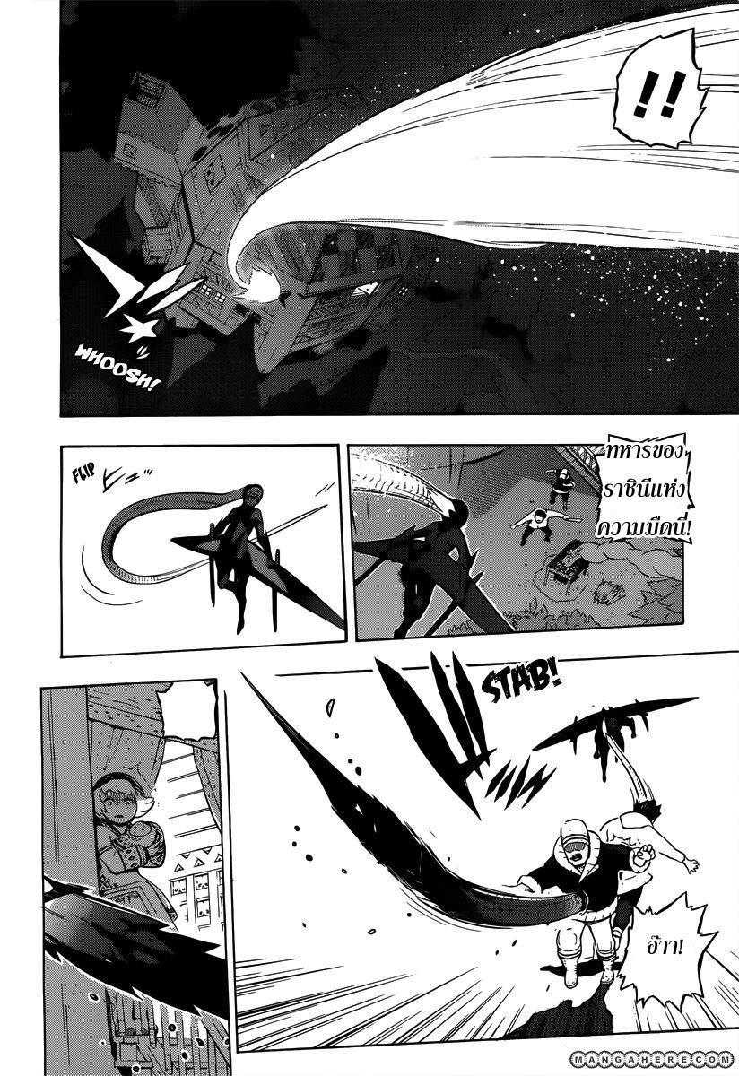 อ่านการ์ตูน Tail star 1 ภาพที่ 46