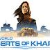 طريقة تحميل لعبة Homeworld: Deserts of Kharak برابط مباشر او تورنت