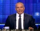 برنامج على مسئوليتى مع أحمد موسى ---  حلقة يوم الأحد 21-9-2014
