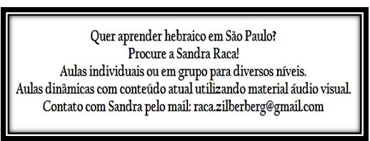 APRENDA HEBRAICO EM SÃO PAULO