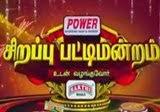 Sirappu Pattimandram Sun Tv Deepavali Special 02-11-2013