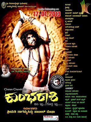 Kumbharaashi (2013) Kannada Movie Poster