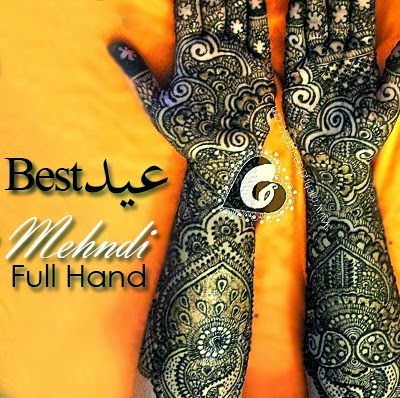 Full Hand Mehendi Designs by Kiran
