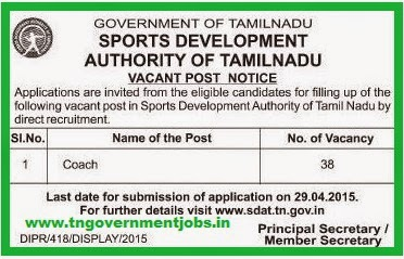 Sports Development Authority of Tamil Nadu (SDAT) Recruitments (www.tngovernmentjobs.in)