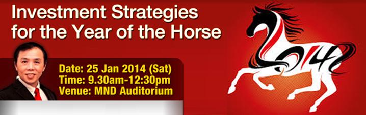 Level 2 stock trading strategies horses