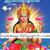 2014 Aandu Rasipalan in Tamil Ebook Pdf From Dinakaran Group | 2014 year Tamil Rasipalan