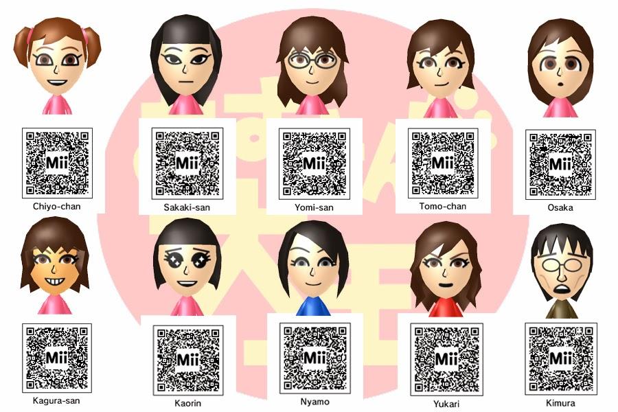 Mii Code