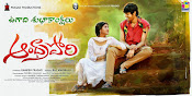 Andhra Pori movie first look wallpaper-thumbnail-12