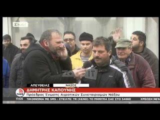 Δημοσιογράφος του ΣΚΑΪ «σκηνοθετεί» τους αγρότες που χύνουν γάλα on camera (Video)