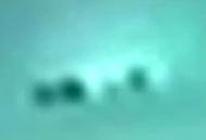 volcano UFO