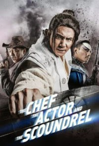 The Chef the Actor and the Scoundrel / Chu zi Xi zi Pi zi