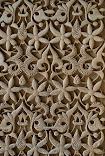 Relieve de pared en la Alhambra