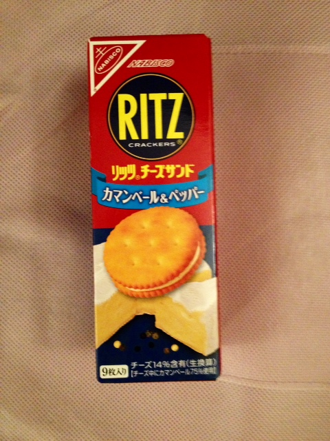 Ritz Crackers Stock Images, Royalty-Free Images &
