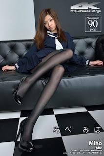 main-480 QqrK-STARk NO.00094 Miho Abe あべみほ - セーラー服 [90P81.4MB] 05160
