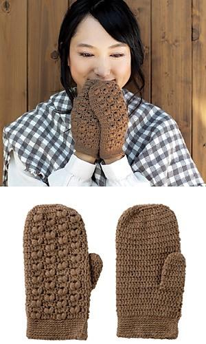 The Crochet Underground: Crochet Mondays: ¡mitones por doquier!