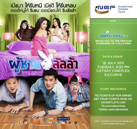 Lulla Man Thai Movie