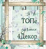 Blog-Hop №2  =)