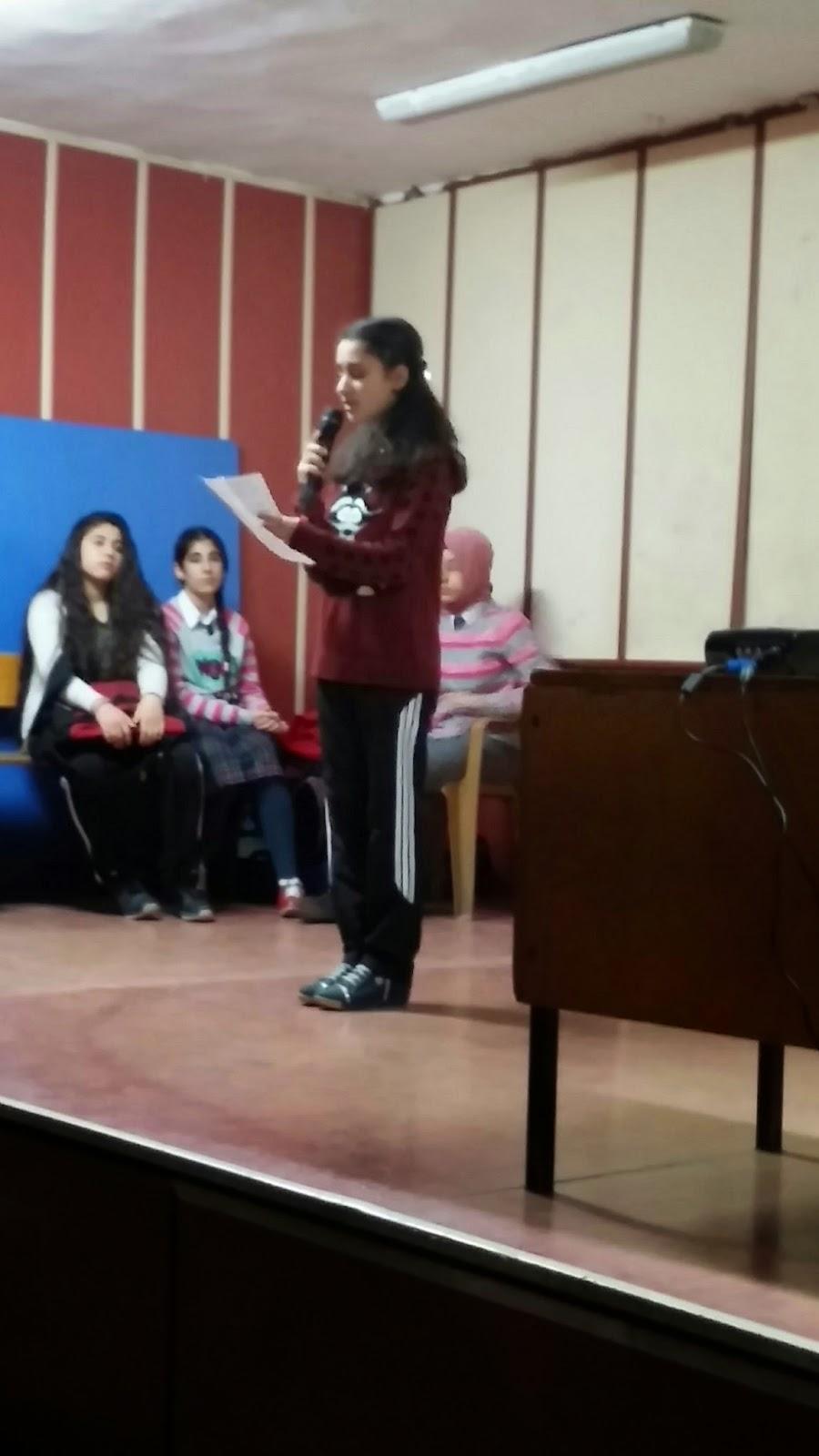 Hidayet Ortaokulunda Kutlu Doğum Programı Düzenlendi