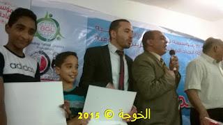 دورة المعلم المحترف,التعليم,المعلمين,الحسينى محمد , alkoga,#EgyEducation ,#Egyteachers