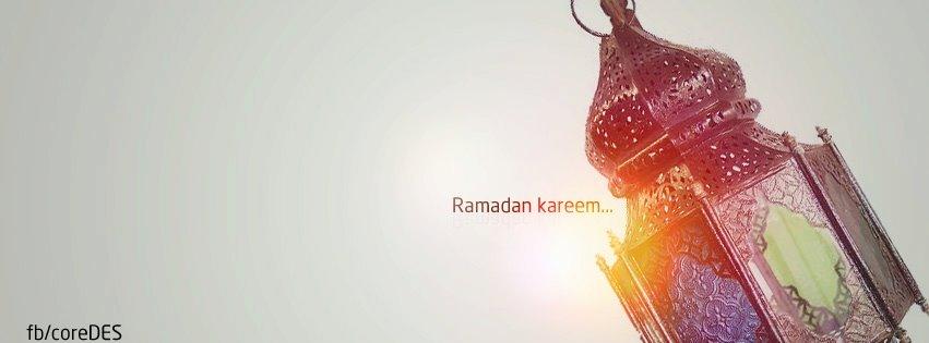 غلاف فيس بوك رمضان - كفرات فيس بوك رمضانية 2017 جديدة
